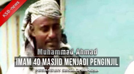 muhammad-ahmad-new