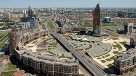 Cities Astana Kazakhstan