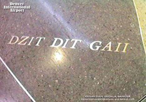 DIA_DZIT DIT GAII_JPG