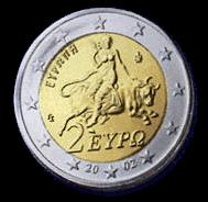 euro-woman_riding_beast