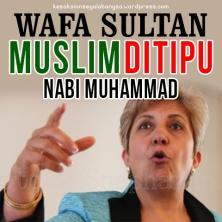 Wafa Sultan_JPG