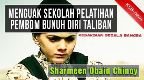 sharmeen-obaid-chinoy-new
